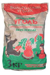 http://volugolek.ucoz.ru/_ld/0/00381965.jpg